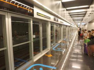 Barcelona Airport Metro - Platform