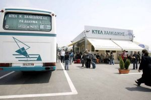 Halkidiki bus station (Ktel)