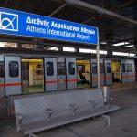 Athens airport metro train waiting on the platform