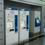 Athens airport automated metro ticket machines