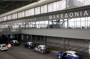 Taxi stand at Thessaloniki airport, Greece