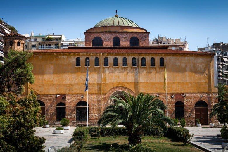 Agia Sophia Temple