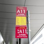 a11 bus stop sign at hong kong airport