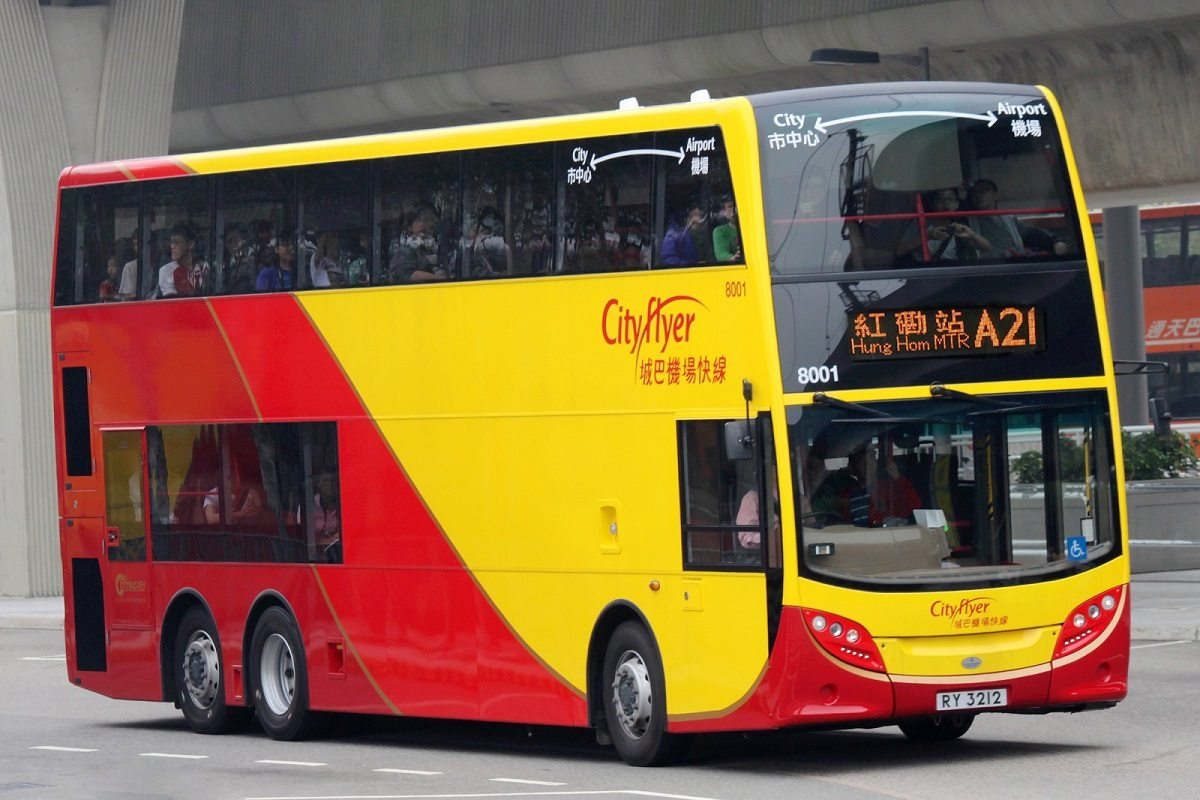 Hong Kong airport double-deck Cityflyer bus A21 departing from the airport