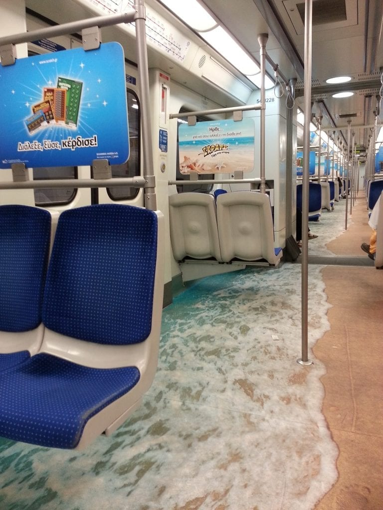 metro in Greece