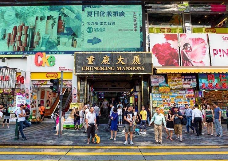 HongKong_ChungkingMansion