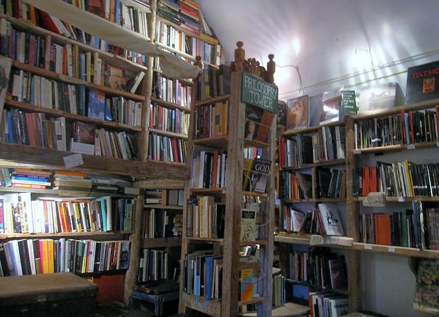 atlas bookstore santorini