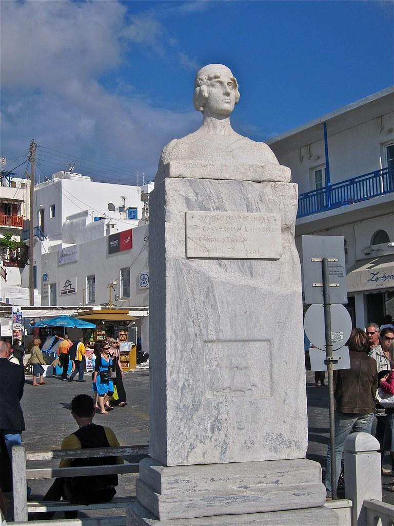 mykonos Mavrogenous Square