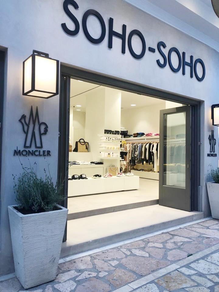 Mykonos Soho-Soho