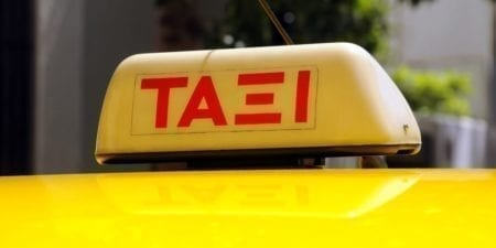 yellow-taxi-athens